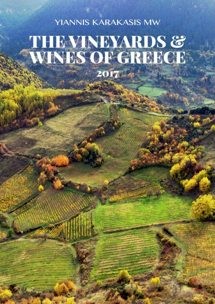 karakasismw karakasis wine greekwine Vineyards and Wines of Greece