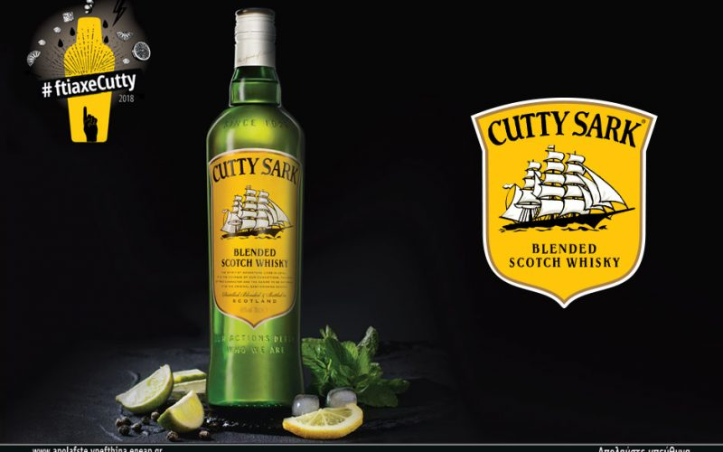 cutty sark cocktails ftiaxecutty competition