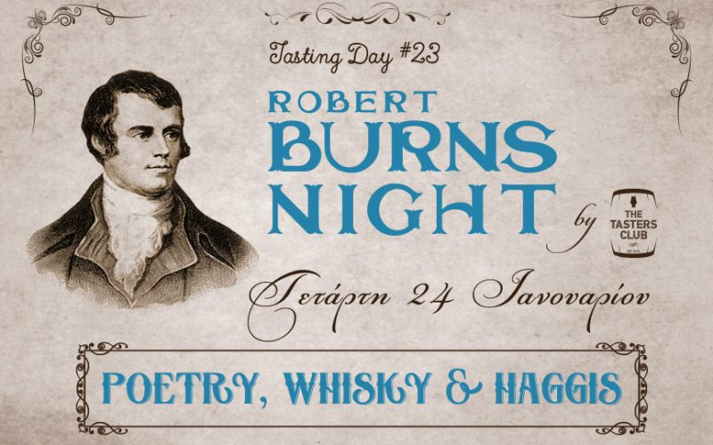 robert burns night the tasters club arran glen garioch bowmore talisker kilchoman