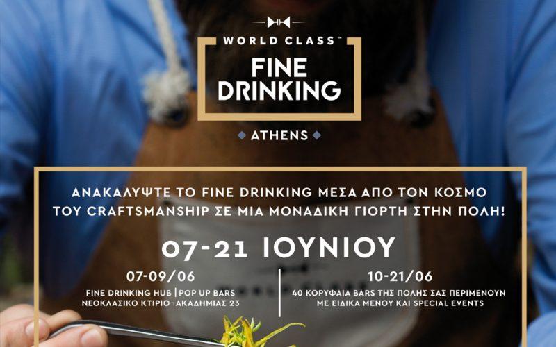 fine-drinking-2018