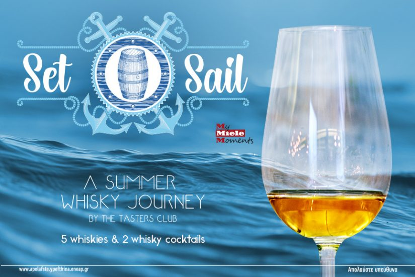 the tasters club whisky tasting day my miele moments ουισκι