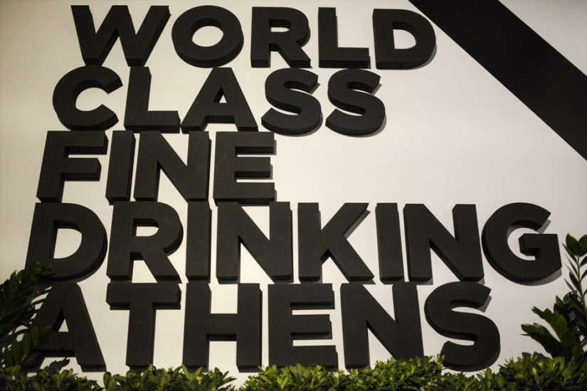 world class fine drinking