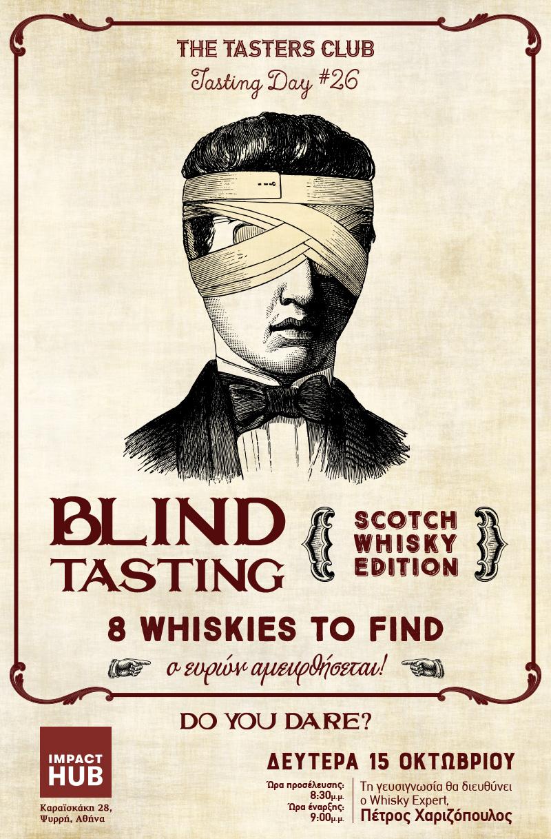 whisky blind tasting