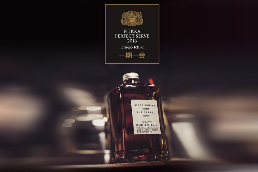 nikka perfect serve cocktail whisky the likker