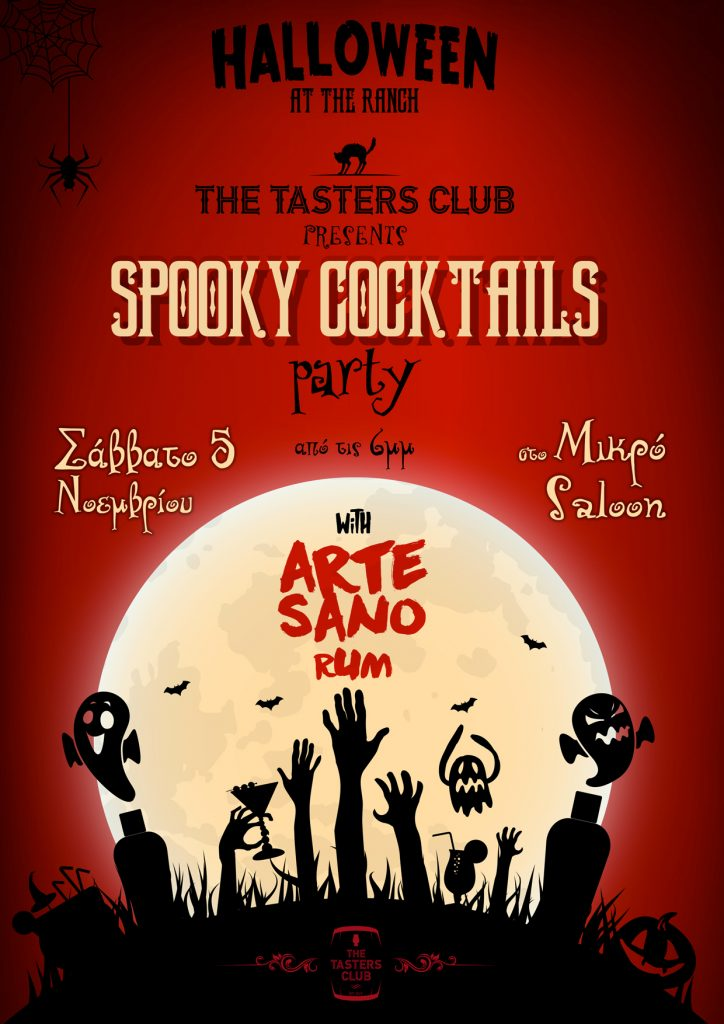 halloween spooky cocktails party ranch artesano rum the tasters club