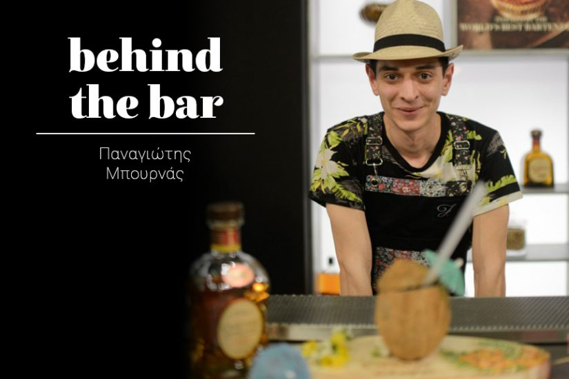 behind the bar the likker