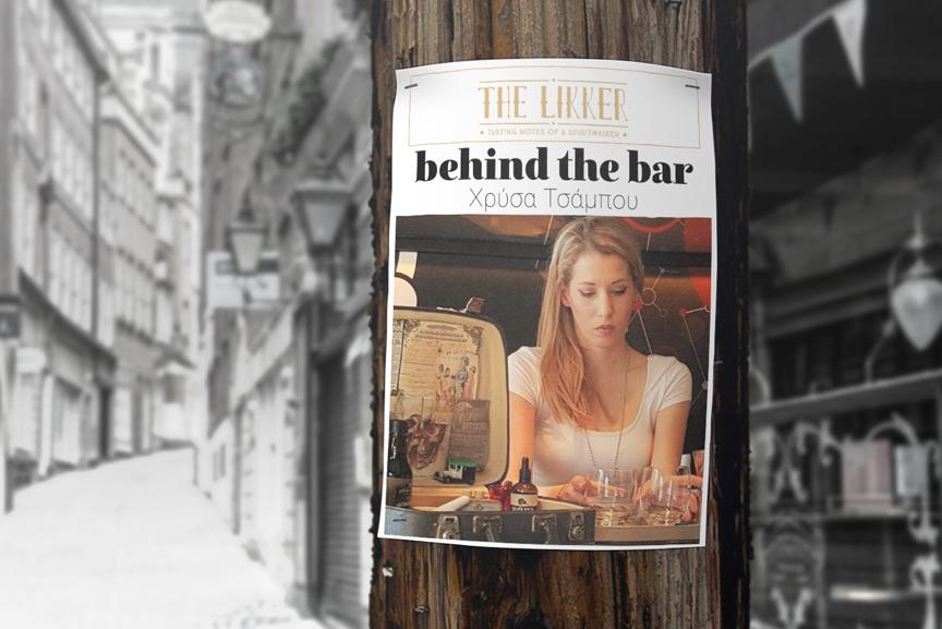ΧΡΥΣΑ ΤΣΑΜΠΟΥ Behind the Bar The Likker