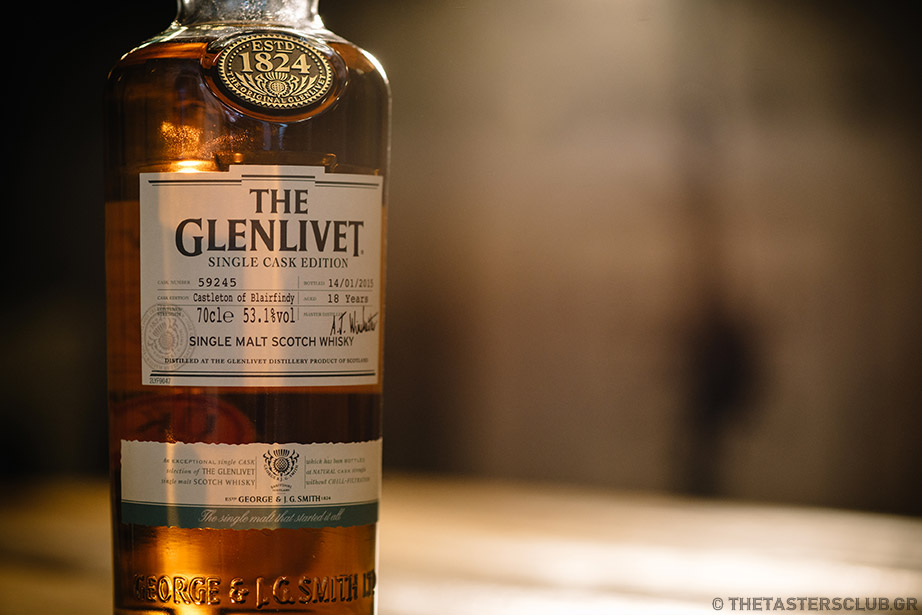 whisky tasting The Glenlivet Single Cask Edition the tasters club ουισκι