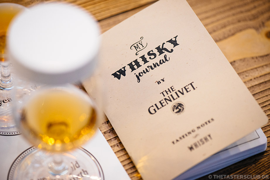 whisky tasting notes the tasters club ουισκι