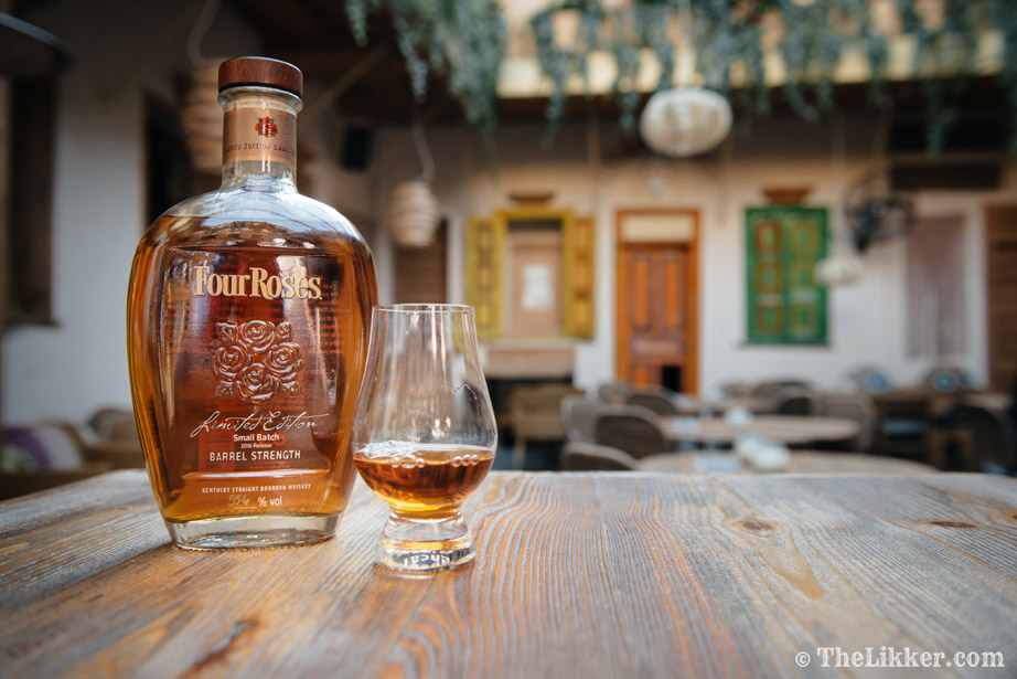 four roses small batch limited edition 2016 release
