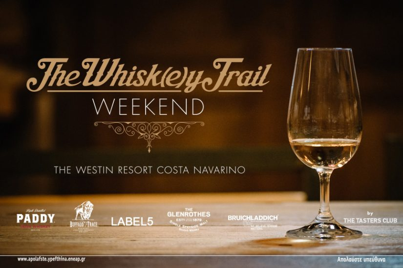 whiskey costa navarino tasting