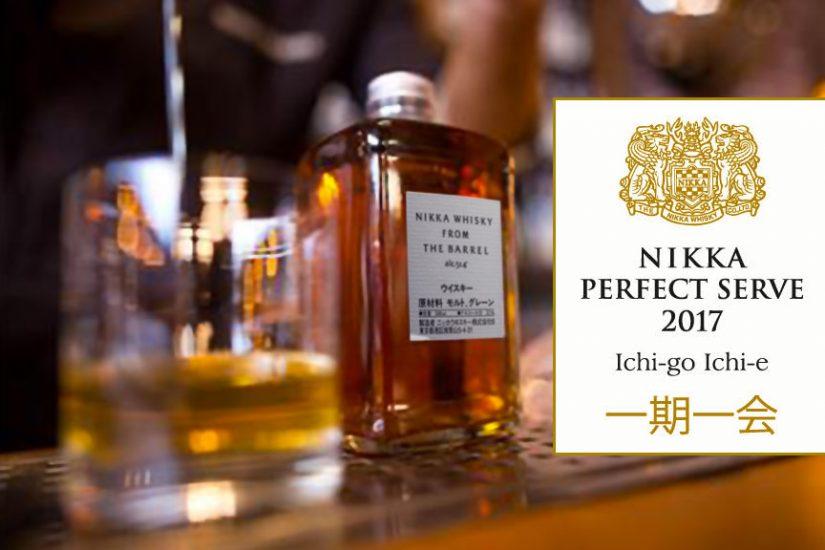 tikka whisky perfect serve 2017