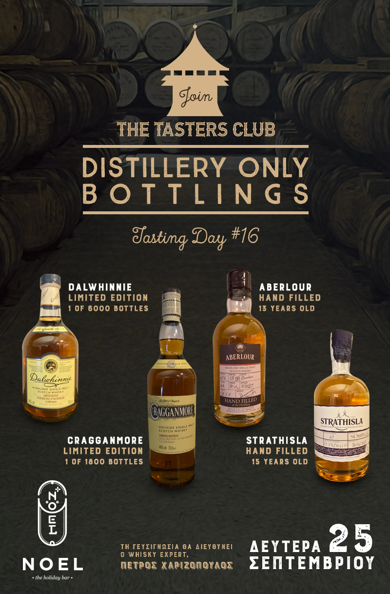 the tasters club whisky tasting dalwninnie cragganmore aberlour strathisla