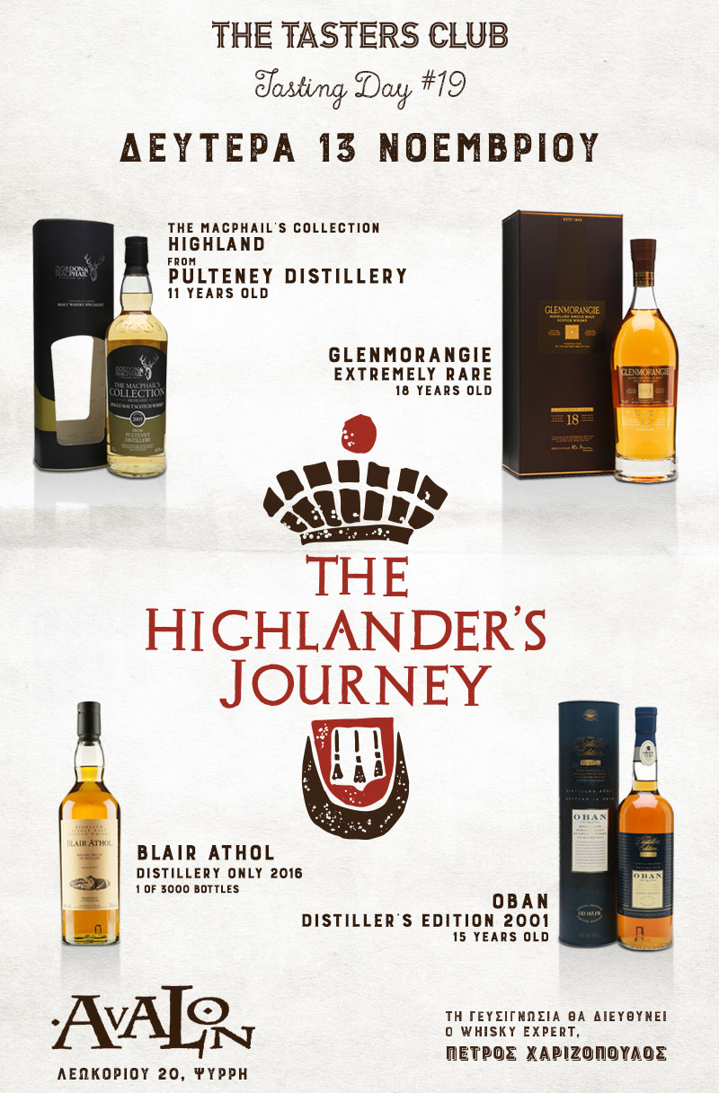 tasting day whisky the tasters club Gordon and MacPhail Pulteney Glenmorangie Blair Athol Oban
