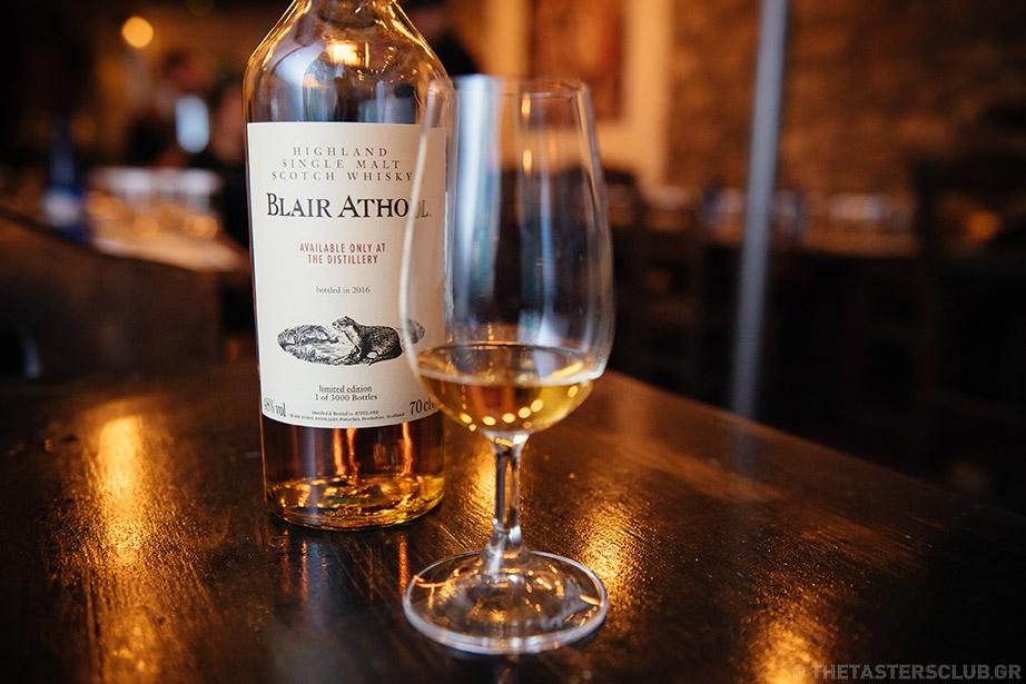 he tasters club highlands whisky tasting blair athol avalon ουισκι