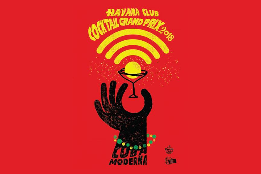 havana club cocktail grand prix 2018