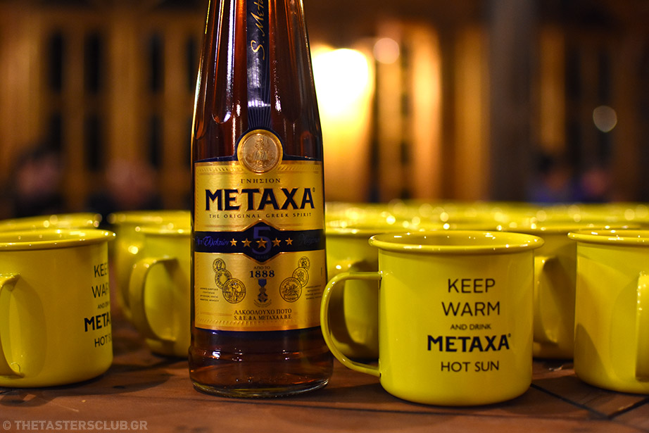 metaxa hot sun cocktail the ranch the tasters club