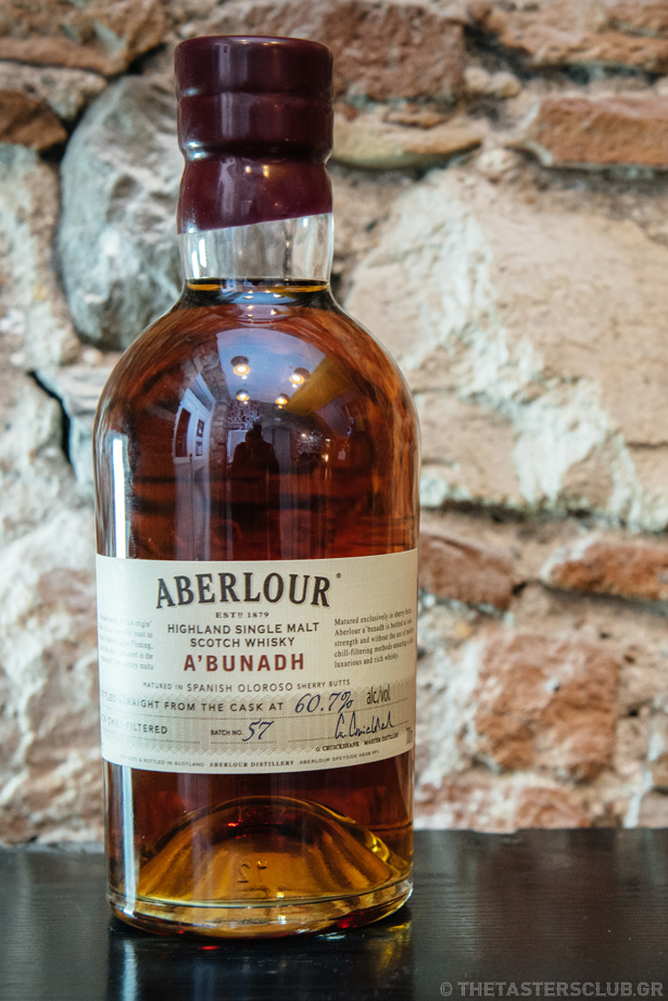 the tasters club whisky tasting day aberlour abounadh impact hub ουισκι