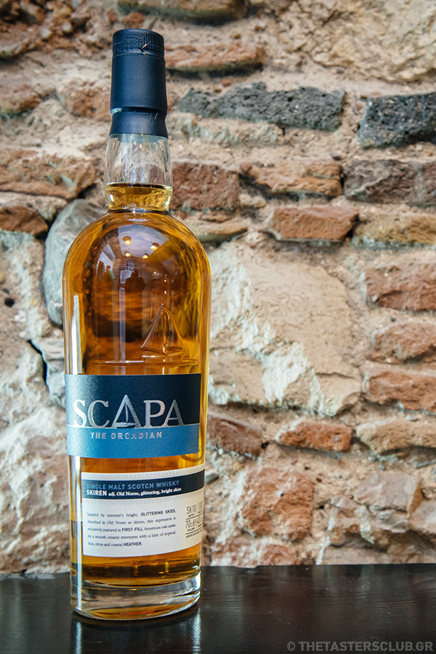 the tasters club whisky tasting day scapa skiren impact hub ουισκι