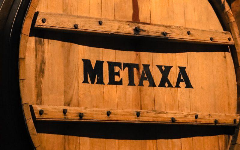 μεταξά metaxa tour the likker