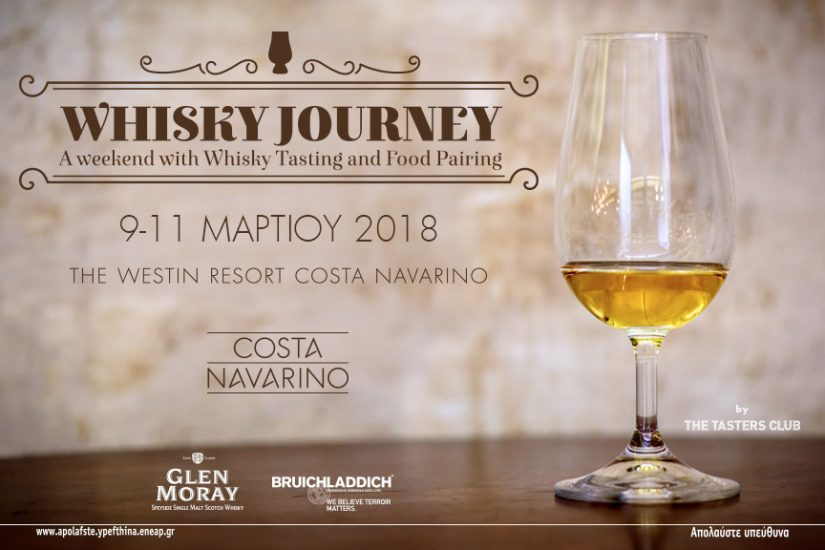 whisky tasting costa navarino resort