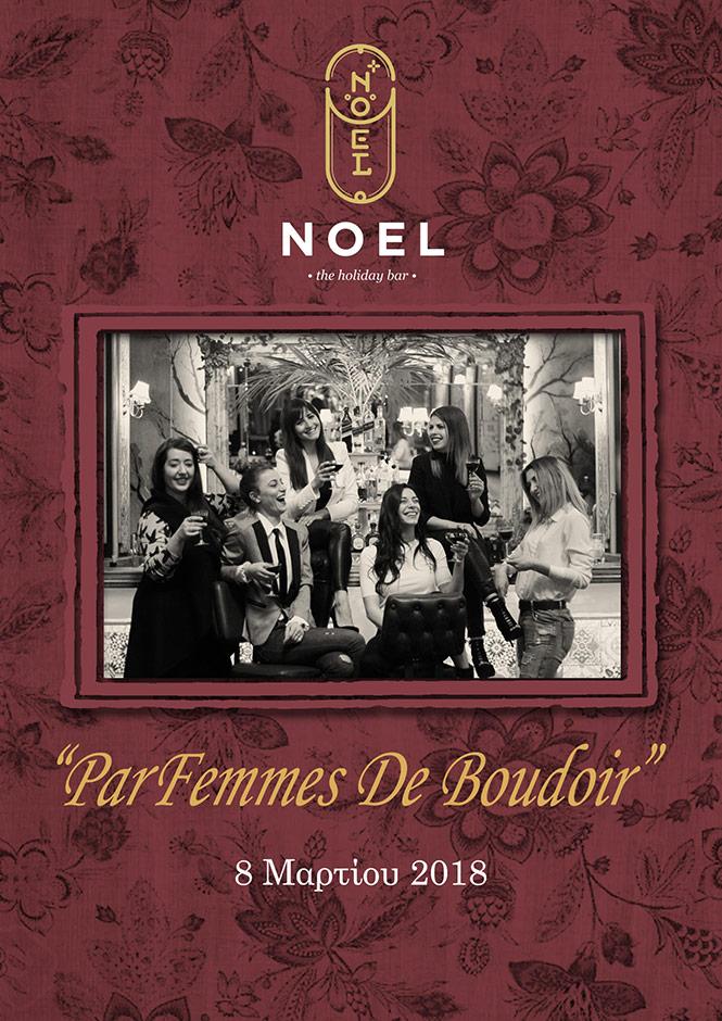 ParFemmes De Boudoir Noel bar
