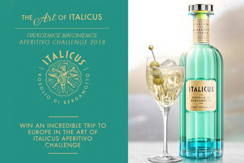 art of italicus