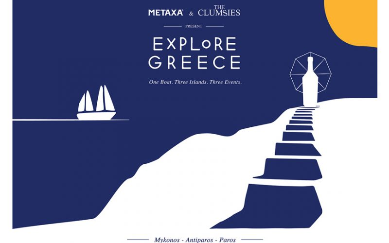 explore greece metaxa the clumsies