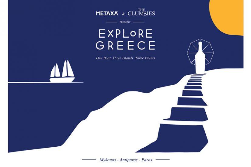 explore greece metaxa the clumsies