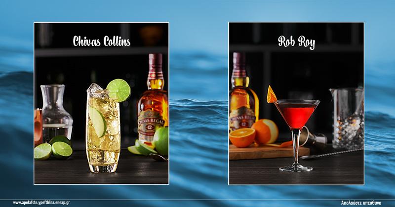 the tasters club whisky tasting day my miele moments ουισκι chivas