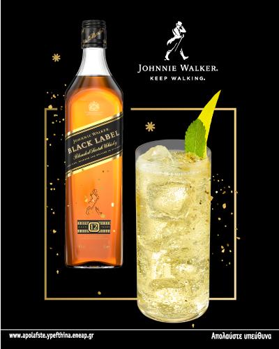 Johnnie Walker Lemon