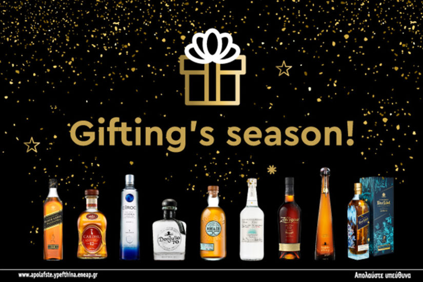 christmas gifting by diageo