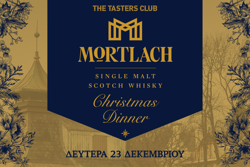 mortlach xmas whisky dinner the tasters club