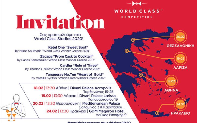 world class 2020