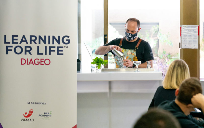 learning for life diageo