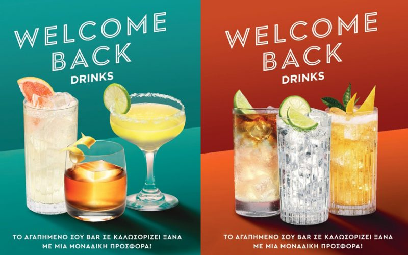 welcome back cocktails diageo