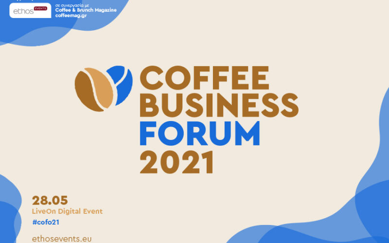 COFFEE BUSINESS FORUM 2021