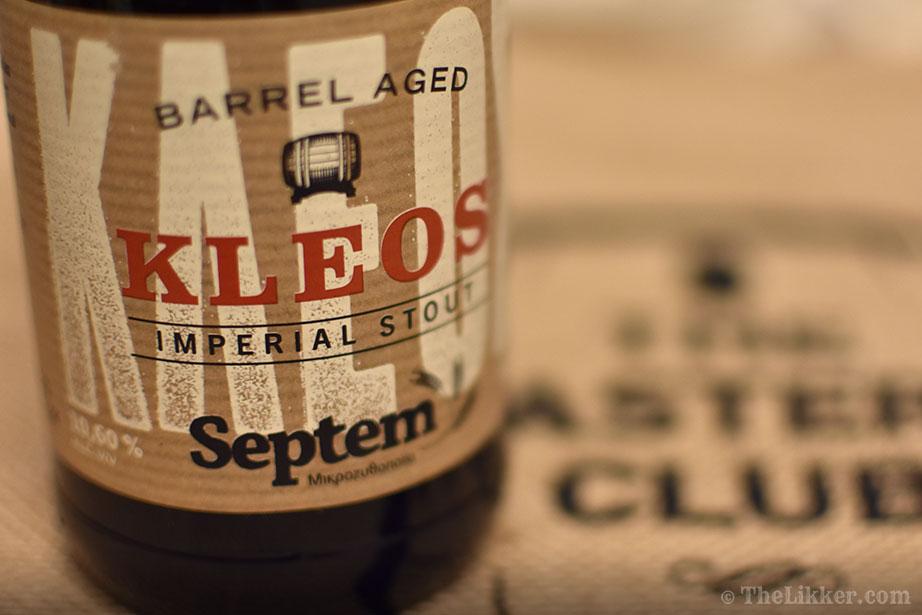 septem kleos imperial stout beer
