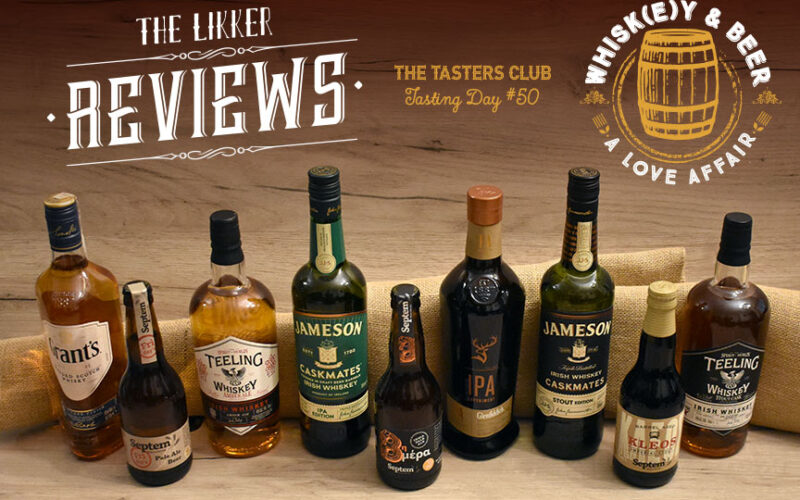 the tasters club whiskey and beer tasting day
