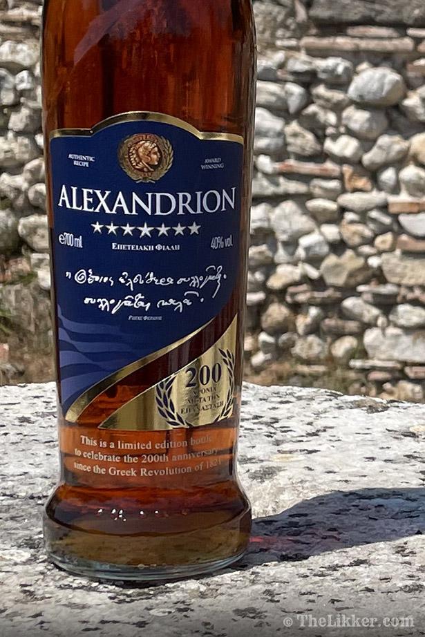 Alexandrion 7 star