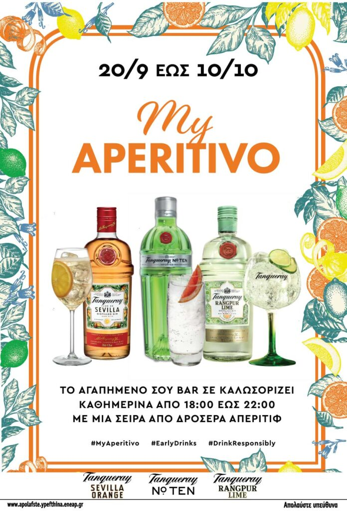 my aperitivo